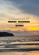 prophet muhammad quotes about love, prophet muhammad quotes on unity, prophet muhammad quotes on education, praising words for prophet muhammad, prophet muhammad quotes about country, prophet muhammad quotes images, prophet muhammad quotes in arabic, golden words of prophet muhammad, prophet muhammad quotes images, prophet muhammad quotes about death, i love prophet muhammad saw, quran muhammad quotes, best hadith quotes, when a thing disturbs the peace of your heart, prophets hadees quotes english hd, beauty of muhammad saw, what does the quran provide?, 10 teachings of prophet muhammad, teachings of prophet muhammad pdf, teachings of prophet muhammad book, teachings of prophet muhammad quotes, sunnah of prophet muhammad, be afraid of nothing but sins, seek knowledge from cradle to the grave, words of prophet muhammad in malayalam, prophet muhammad character, i love prophet muhammad, hadith online, hadith bukhari, 100 sunnah nabi muhammad pdf, short hadith in english, hadith of prophet muhammad about success, sahih bukhari pdf, hadith quotes on life, hadith quotes in urdu, hadith quotes on love, hadees quotes in malayalam, hadees quotes in tamil, hadith quotes images, islamic inspirational words, what are the sayings of muhammad called, importance of hadith, types of hadith, hadith collection, unique quotes on life, short quotes, short inspirational quotes, quotes on love, quotesinspirational, quotes about happiness, good quotes, famous quotes, quotes on love, quotes on attitude, quotes about life lessons, sweet life quotes, quotes on smile, quotes funny, motivational quotes for students, inspirational quotes for men, deep motivational quotes, inspirational quotes for kids, motivational quotes in tamil, inspirational quotes about life and struggles, famous quotes from movies, famous quotes quiz, famous inspirational quotes, quotes in urdu, great men quotes, quotes about attitude, quotessad, quotes for girls, quotes about life and love, status about life  reality, quotes friendship, quotes meaning, quotes in tamil, short quotes on attitude, inspirational short quotes about life, short quotes about love, short quotes for instagram, short quotes for girls, small quotes on smile, islam good news, conversion to islam story, rachel in islam, islam 260, my conversion to islam, islamic bookstore malaysia, islamic books pdf, islamic books online, islamic books urdu, best islamic books pdf, free islamic books, islamic books for kids, english islamic books, what is hadith and sunnah, short islamic quotes, islamic quotes text, islamic quotes on life, islamic quotes from quran, islamic quotes for girls, islamic quotes about love, islamic quotes about life inspirational, beautiful islamic quotes about life, character in islam, islamic quotes text, islamic quotesmalayalam, thankful to allah quotes, islamic quotes in arabic, islamic quotes on life in urdu, islamic quotes remember allah, put allah first quotes, allah knows quotes, allah quotes images, latest islamic quotes 2020, soothing islamic quotes, deen islam quotes, islamic quotes about life and death, alhamdulillah quotes instagram, islamic inspirational quotes pdf,